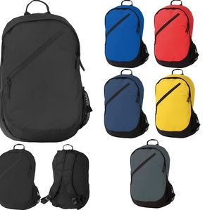 Sevenoaks Promotional Backpack