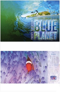 Blue Planet Wall.